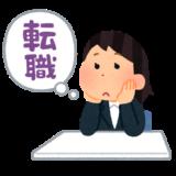 【コンサル転職】戦略コンサルの筆記試験事情