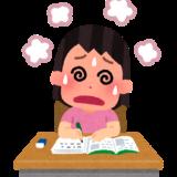 【税理士試験】税法科目の独学失敗談